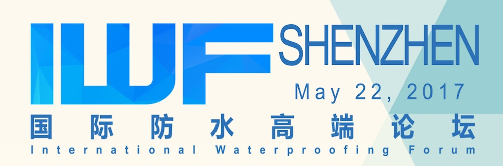 2017 International Waterproofing Forum